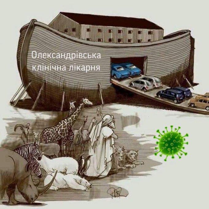 У нас 32 пациента с СОVID-19, двое в реанимации, большинство не тяжелые, 6 выздоровели, но могут выделять вирус, - завотделением Александровской больницы Минова - Цензор.НЕТ 2073