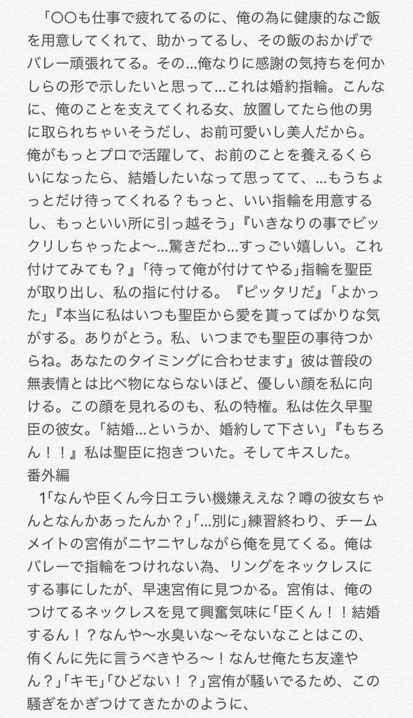 夢 木 小説 光太郎 兎