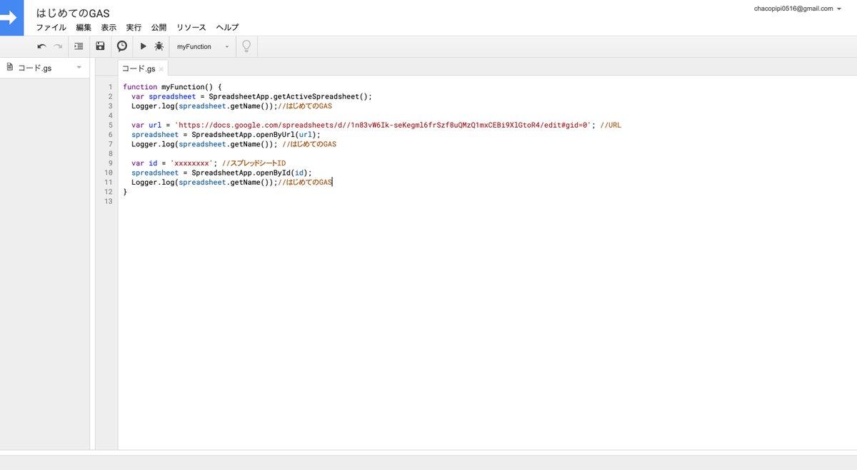 この記事神すぎる、、、!これで楽しくコード書けます😭安定安定。VScodeじゃないとプログラミング楽しくないわ笑笑ていうかVScodeじゃないとプログラミングじゃない。この画面でコード書くのは地獄すぎた😭GASを好きなエディタでコーディングしたいお話  #Qiita