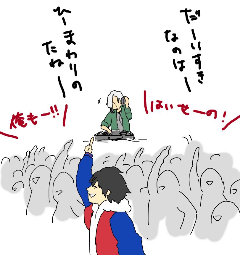太郎 コール ハム