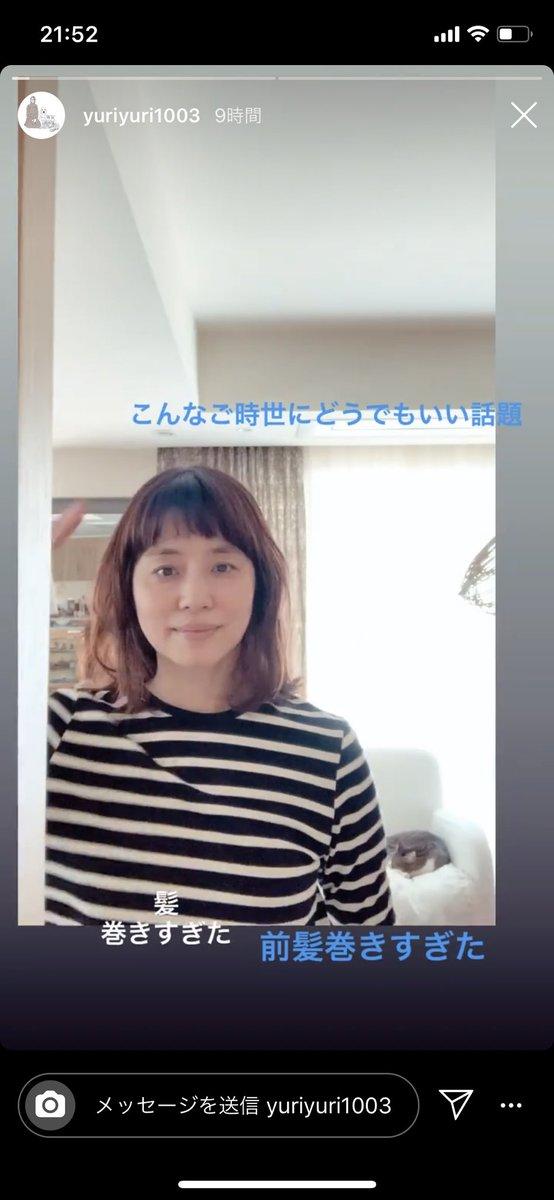 石田 ゆり子 前髪