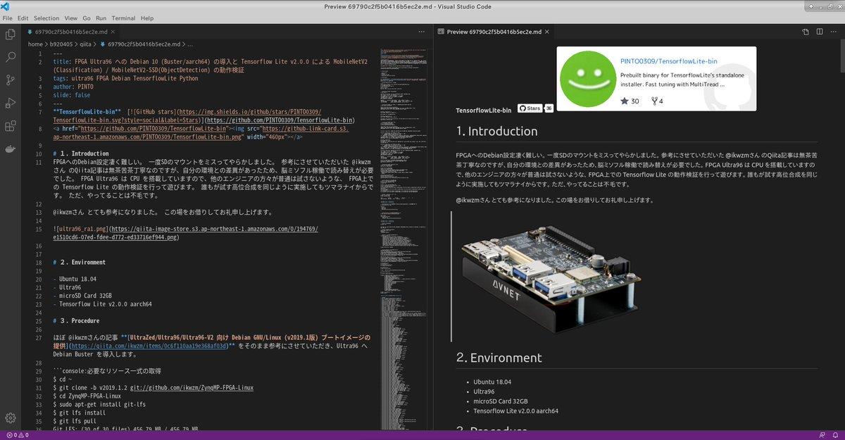 Qiitaから記事を.md形式で一括エクスポートするスクリプト紹介記事。 実際に自分の109記事を一括ダウンロードしてみたところ、10秒ぐらいで終わりました。 VS Codeで.mdを開いた様子ですが、awsへのリンクなので画像がちゃんと見えています。 ちなみに退会予定はありません。