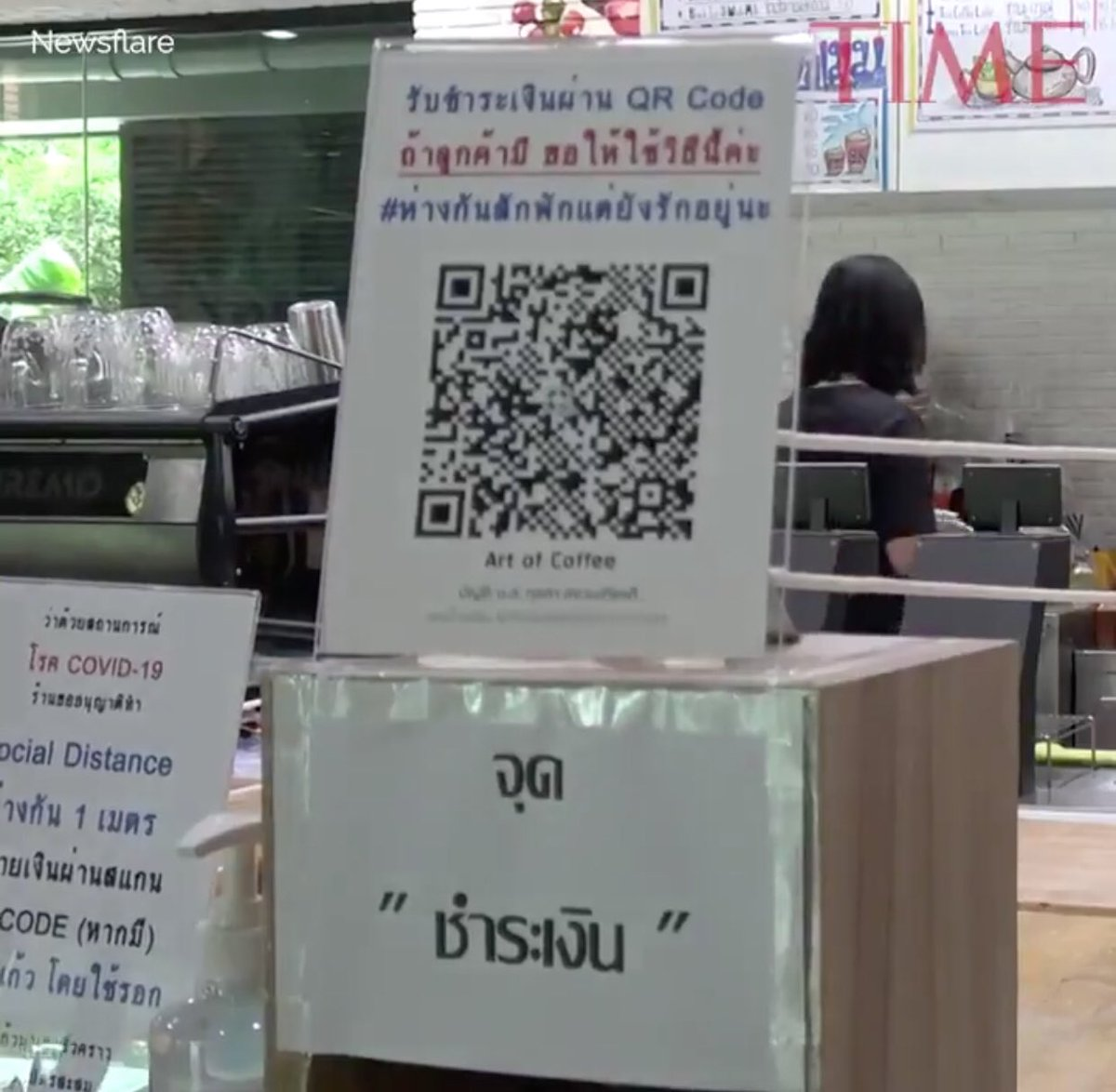They can pay by scanning the QR code on their phone too