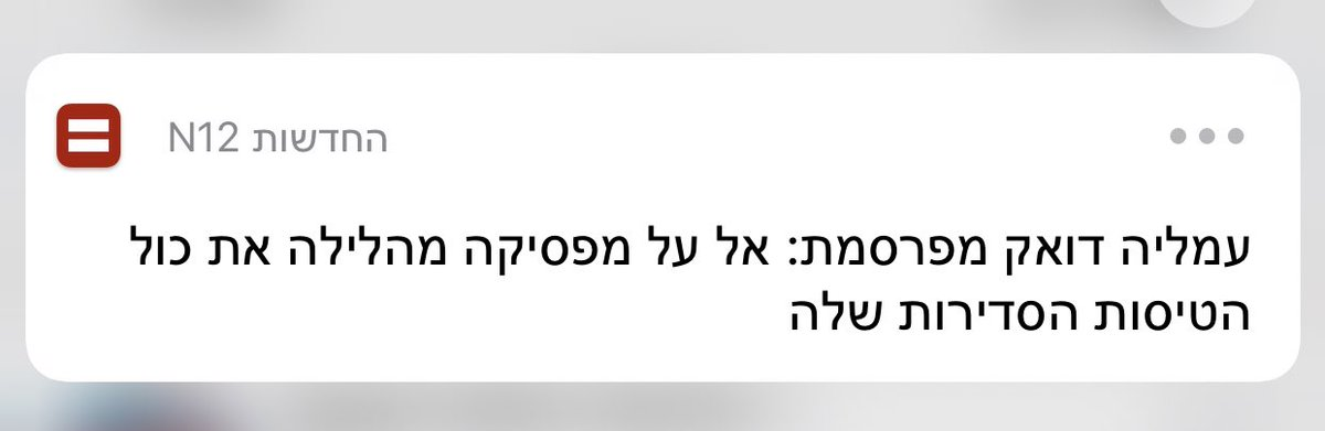 El Al is stopping all operations.