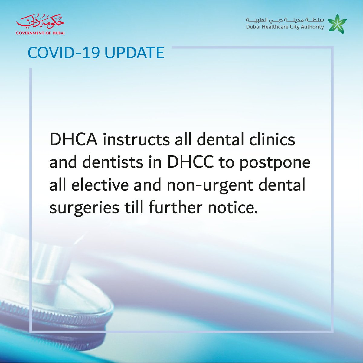 As part of the national efforts to combat the COVID-19 pandemic, DHCA has introduced new interim guidelines for dental clinics. For full update go to our dedicated COVID-19 webpage. click link: https://tinyurl.com/sob6ctg .  #DHCC #covid_19 #corona #Communityofchoice #stayinformedpic.twitter.com/Uqv3XOWHEK