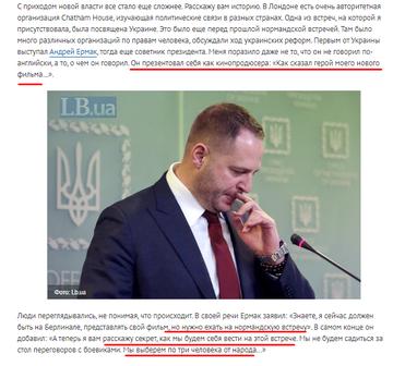 """""""Государство - это не бесплатный банкомат для богачей"""", - нардеп от СН Верещук о запрете возвращать банки бывшим хозяевам - Цензор.НЕТ 8466"""