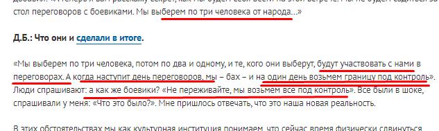 """""""Государство - это не бесплатный банкомат для богачей"""", - нардеп от СН Верещук о запрете возвращать банки бывшим хозяевам - Цензор.НЕТ 8651"""