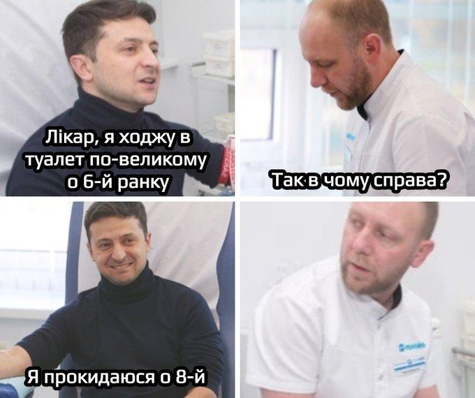 Трое зараженных коронавирусом одесситов вернулись в Украину из Италии и Германии, - ОГА - Цензор.НЕТ 8208