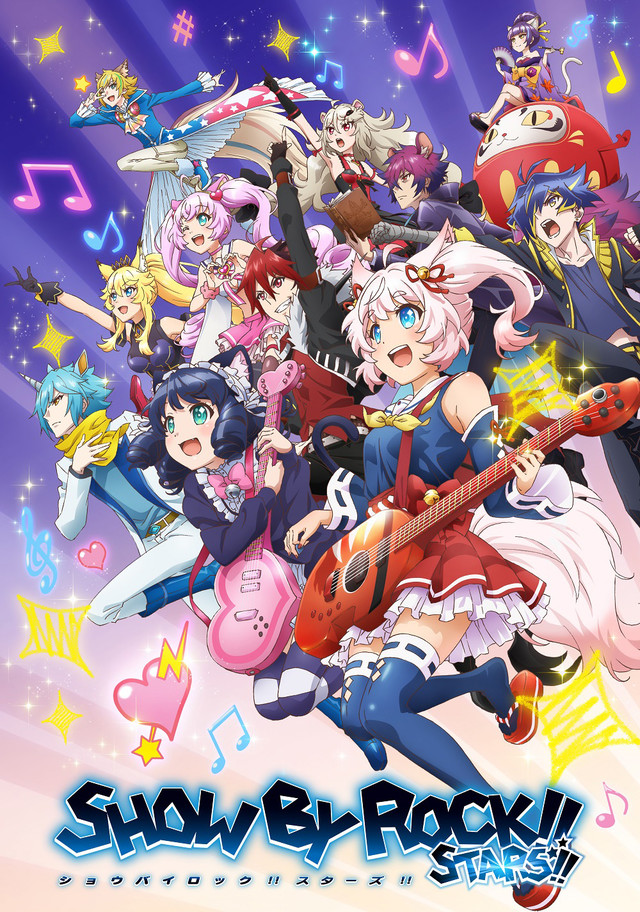 test ツイッターメディア - アニメ「SHOW BY ROCK!!」新シリーズ制作決定!総監督に池添隆博、キャストも勢揃いhttps://t.co/TpeOU5dbKD #SB69A https://t.co/KDtskdnJ7a
