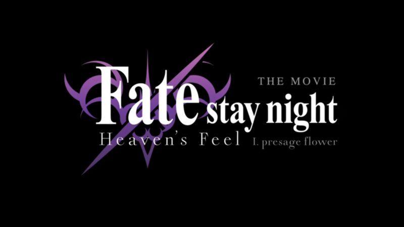 test ツイッターメディア - Penayangan film Fate/Stay Night Heaven's Feel III. spring song mengalami penundaan di Amerika untuk keselamatan para penontonnya dari Virus Corona. Bagaimana dengan bioskop di Indonesia?https://t.co/fGGCDp5en7 https://t.co/RGibq7FoNC
