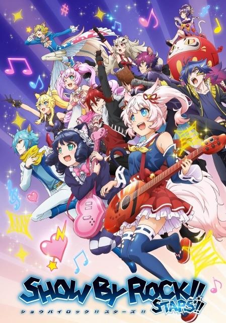 test ツイッターメディア - 【ビジュアル公開】TVアニメ新シリーズ『SHOW BY ROCK!!STARS!!』製作決定https://t.co/61u7H1gVOC「Mashumairesh!!」をはじめ、シリーズで活躍した11バンドが集結する。 https://t.co/Ib6OEmRrPh