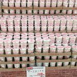 カップ麺の買い占めが発生した結果?イオンは大量に売り出してる!
