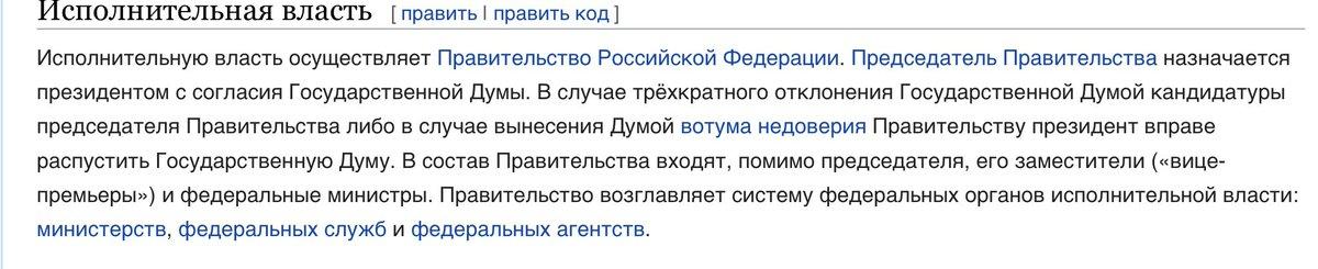 Госдуму Фото