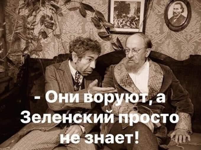 """""""Государство - это не бесплатный банкомат для богачей"""", - нардеп от СН Верещук о запрете возвращать банки бывшим хозяевам - Цензор.НЕТ 6785"""