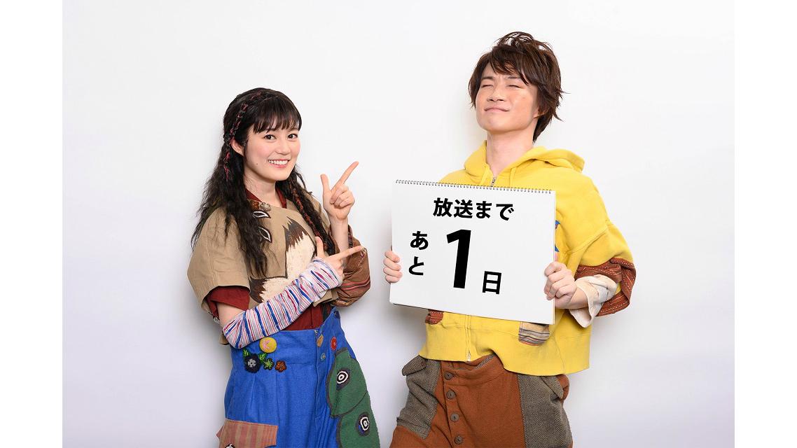 \明日放送/ 『ミュージカル「キレイ-神様と待ち合わせした女-」作・演出 松尾スズキ』 3/28(土