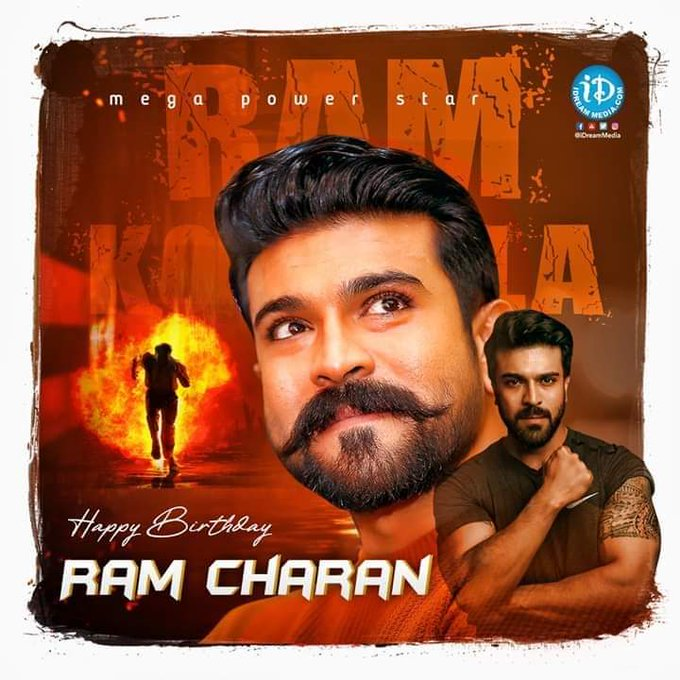 Join Us In Wishing Ram Charan A Very Happy Birthday!!