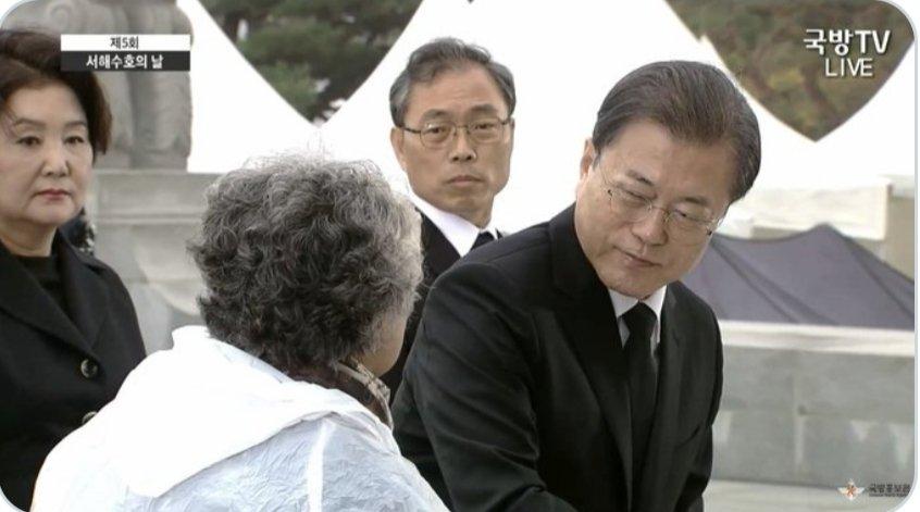 천안함 유족 사진