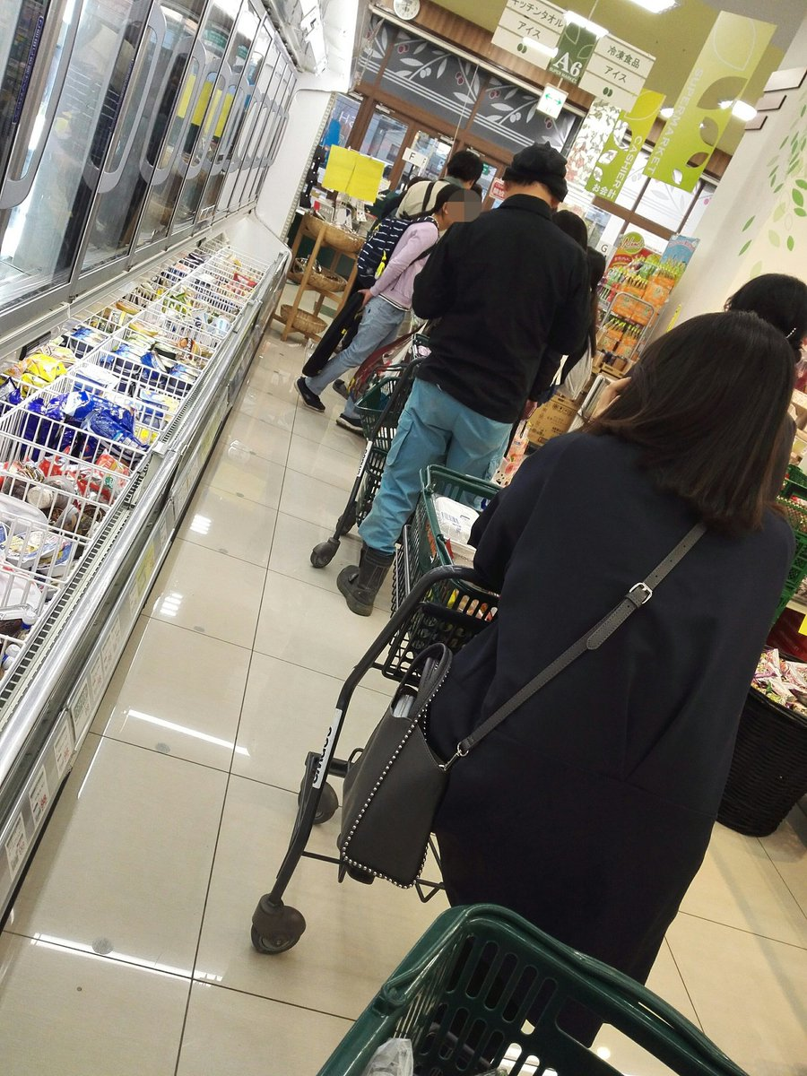 ツイッター スーパー 買い占め