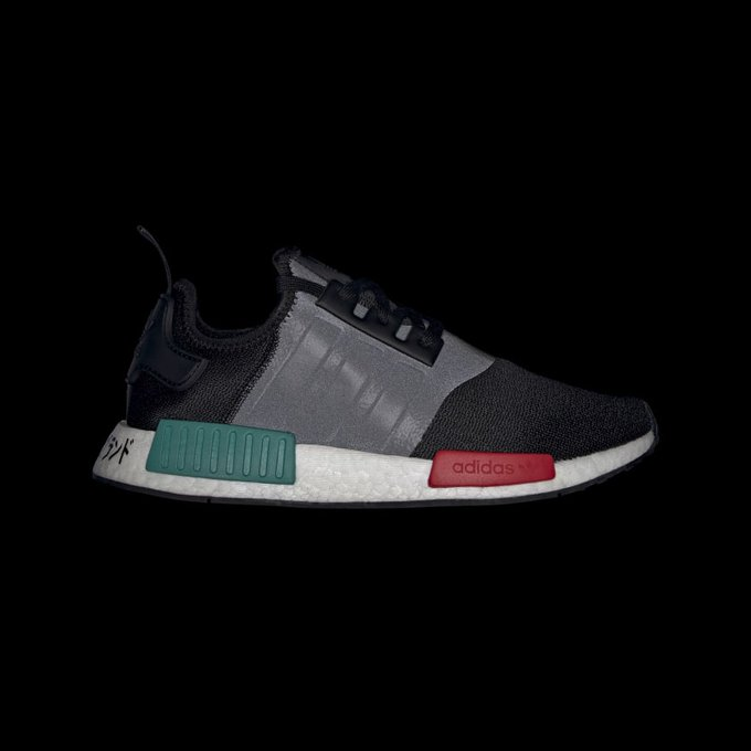 Sneaker Drop On Twitter Adidas Nmd R1 Black Green Red Is