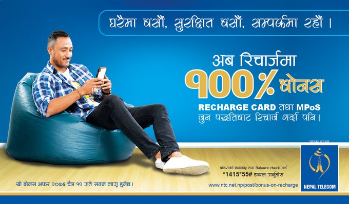 telecom recharge bonus offers