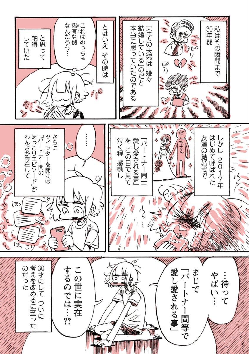 カビ 永田 永田カビのマンガ家人生は、ヤミの賢者といえるほどマネできない