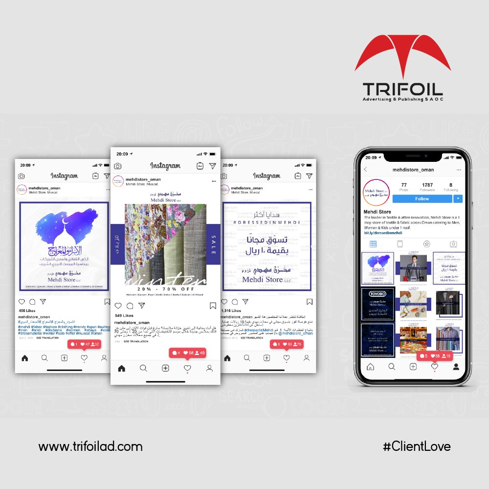 #ClientLove Social Media Management for #MehdiStore  Grow brand awareness, engagement & traffic with our Social Media Marketing Services. Contact us at: 2478 3358.  #TrifoilAd #Advertising #Photography #Videography #DigitalMarketing #Identity  #SocialMedia #Muscat #Omanpic.twitter.com/O8r7yStlA8