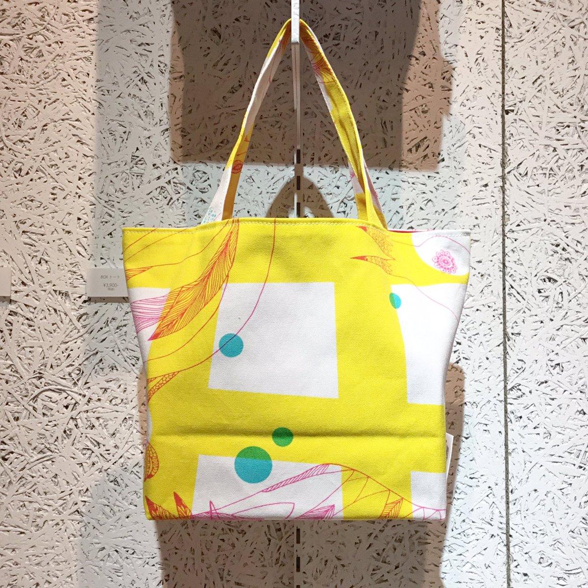 こんばんは。 本日もご来店ありがとうございました。 3/28、29 は臨時休業とさせていただきます。  #lightcube #textile #ライトキューブ #テキスタイル #西荻窪 #春 #birdpic.twitter.com/R0amKdSy6y
