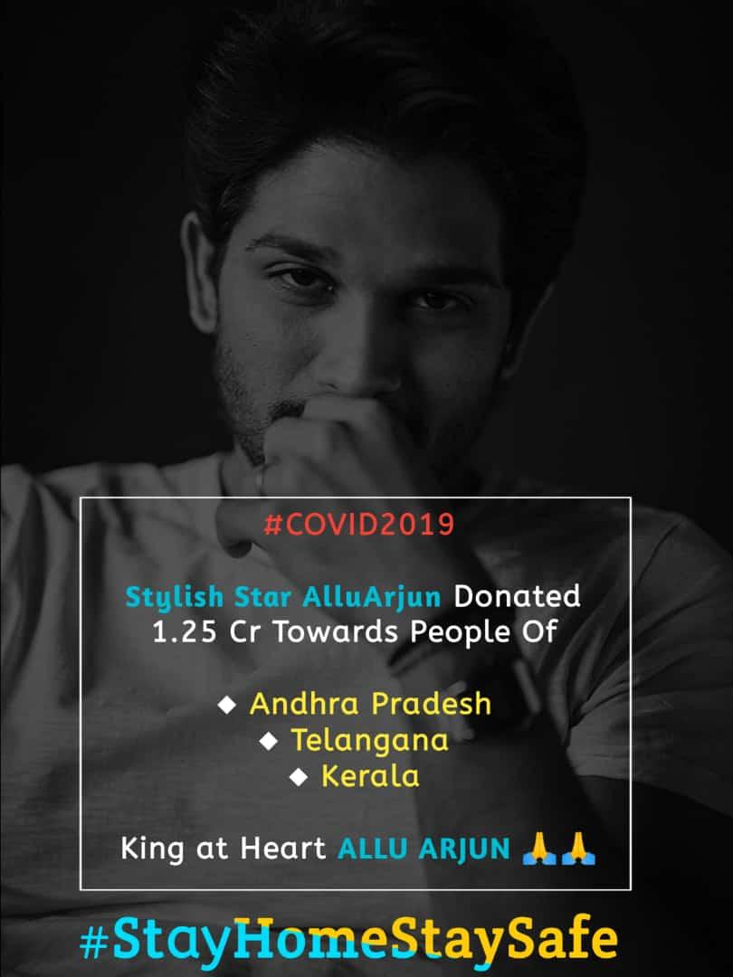 #17YrsOfSSAATrendToday stylish star Allu Arjun donated 1.25crs to the people of Andhra Pradesh,Telangana and Kerala..Konni ivvadam late avvochu kaani ivvatam matram pakka....pic.twitter.com/T5L11hXHuw