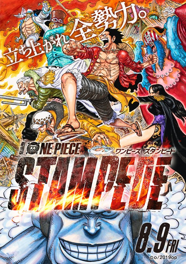 test ツイッターメディア - 03/21〜03/27のニュースランキング 第1位 | ニュース|劇場版『ONE PIECE STAMPEDE』4DX&『ONE PIECE FILM GOLD』4DX再上映決定! #onepiece https://t.co/DecIw4rQh9 https://t.co/HxGHMawRUo