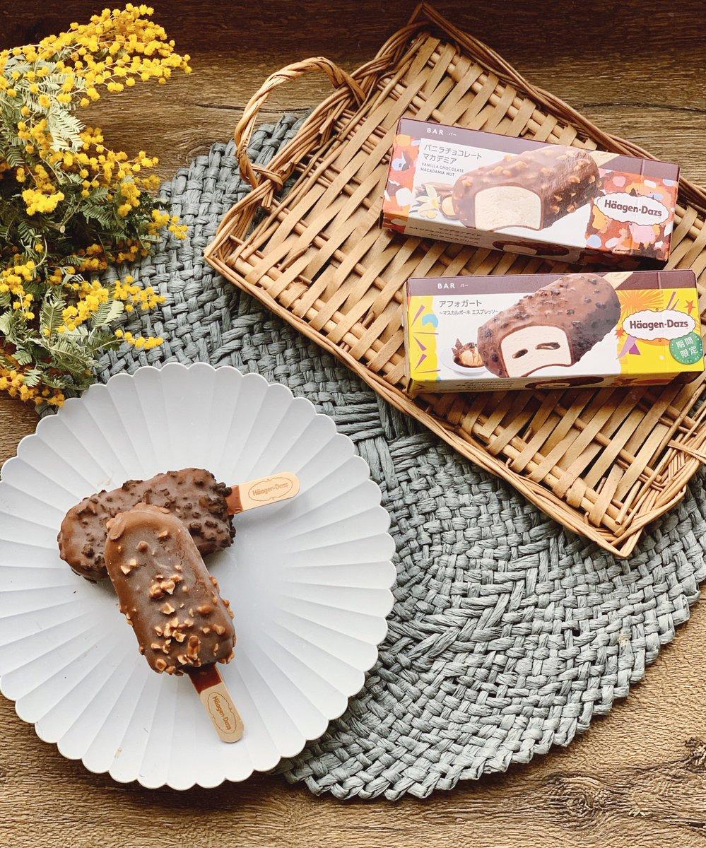 テレワークにはプチブレイクが大切❣今、期間限定新発売の「アフォガート」はいかがですか? イタリア発祥のスイーツをハーゲンダッツ風にアレンジしたアイスバー♡ちょっぴり大人な味を楽しむことができます☺️✨
