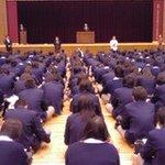 Image for the Tweet beginning: 【ブログ バックナンバー11月編】 本日は、1年生語学研修の結団式でした。6団に分かれ2泊3日でネイティブの先生方に英語の授業をしていただきます。これを機会に積極的に英語を話し、今後の学習にも役立ててください(^^)/ #浦学 #語学研修 #クラスメイトとの絆を育もう!