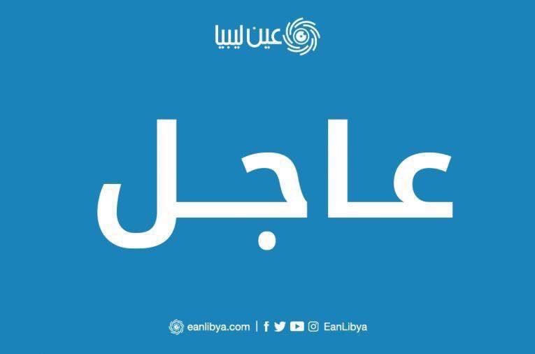 عاجل | بركان الغضب ينفي سيطرة قوات #حفتر على منطقة #القداحية ووادي زمزم الاستراتيجية وقالت إنه تم التصدي بنجاح لهجوم شنّه مقاتلو حفتر. #ليبياpic.twitter.com/y86MvS25NA