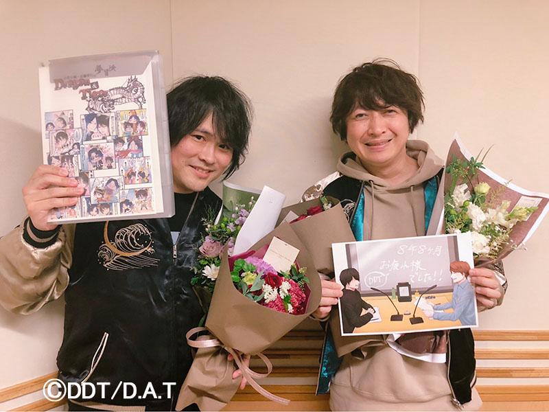『小野大輔・近藤孝行の夢冒険~Dragon&Tiger~』最終回お聞きくださりありがとうございました。番組開始から8年8ヶ月、長きにわたり番組を応援してくださった皆さま、本当にありがとうございました。#DDT #小野大輔 #近藤孝行