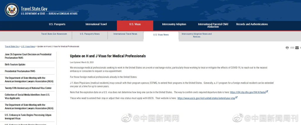 USA ready to grant free visa and work permits to Doctors to help fight coronavirus. 3