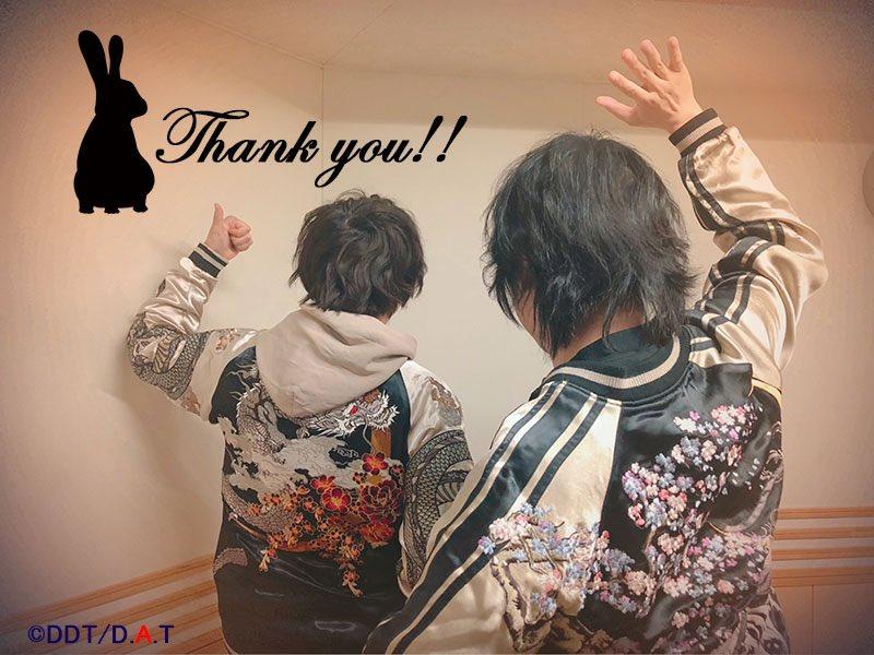全ての関わってくださいました皆様に感謝します。#DDT