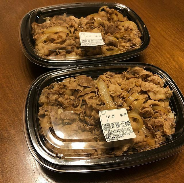 丼 値段 牛 キング