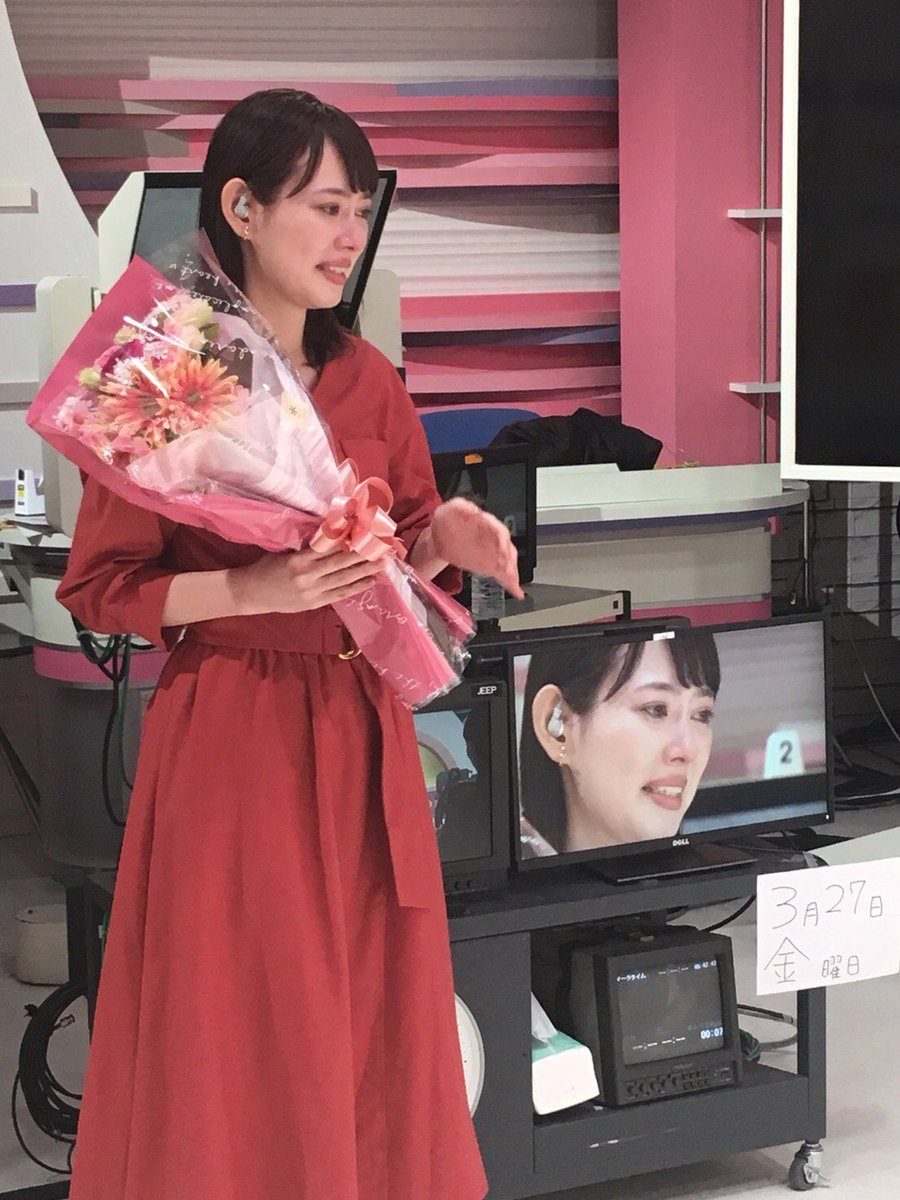 八木 美佐子 結婚