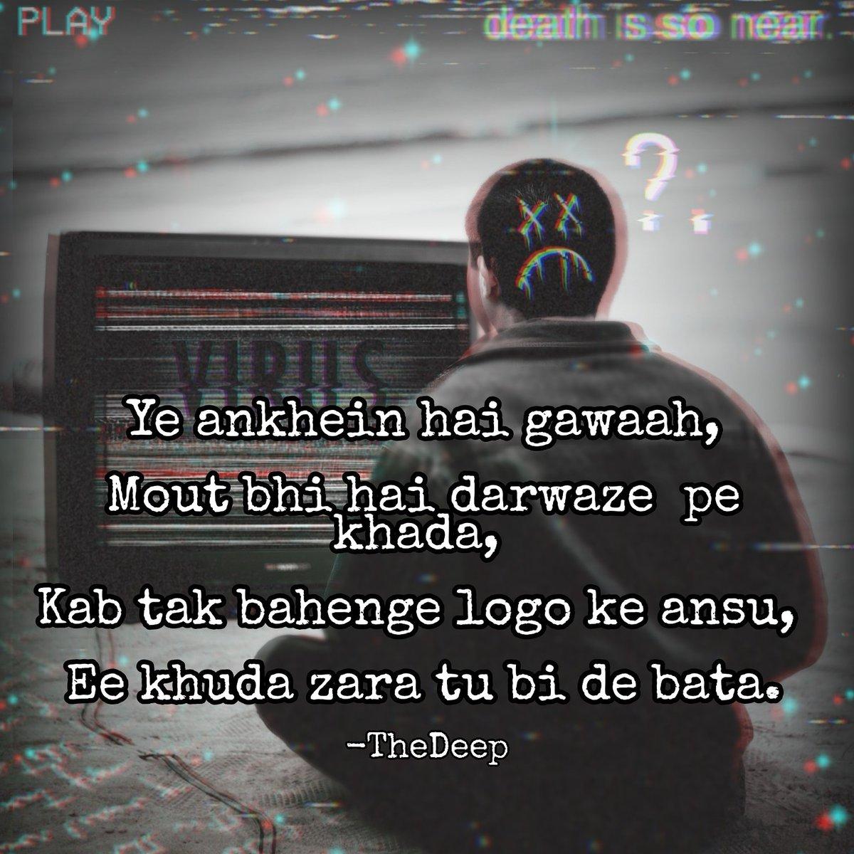 #CoronavirusOutbreak #LockdownWithoutPlan #IndiaFightsCorona #shayri #shayari #shayrilover #hindiquotes #sad  #shayar #quotes #shayrilove #sadshayri #follow #hindishayari #ishq  #writer #urdushayri #shayriquotes  #sadshayari #hindishayri #IndiaBattlesCoronavirus #bhfyppic.twitter.com/upxOf6ltFo