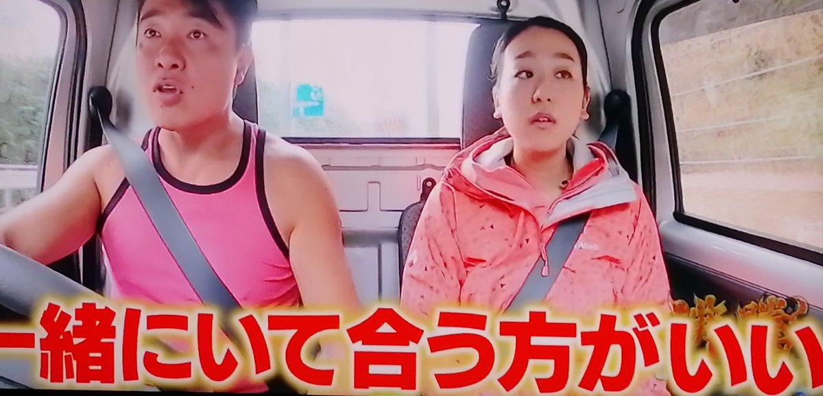 真央 浅田 タケノコ 王