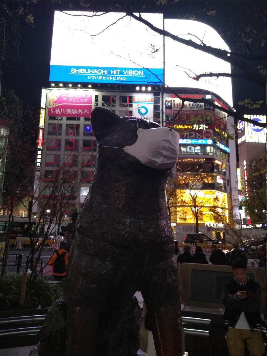 My wife just passed by Hachiko and saw this.  #coronavirus #Japan pic.twitter.com/vVXIN00iIW