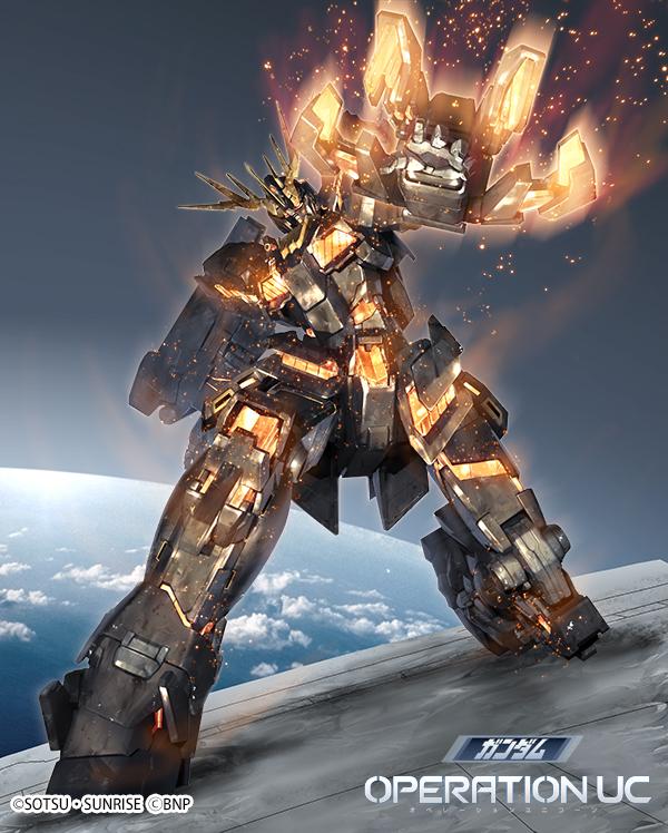 バトルスピリッツ コラボスターター ガンダム  「オペレーションUC」にて「ユニコーンガンダム2号機バンシィ_デストロイモード」を描かせていただきました。よろしくお願いします! #バトスピ