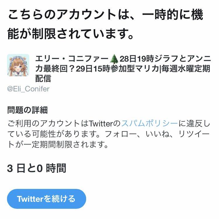 な……なじぇ……!!!?