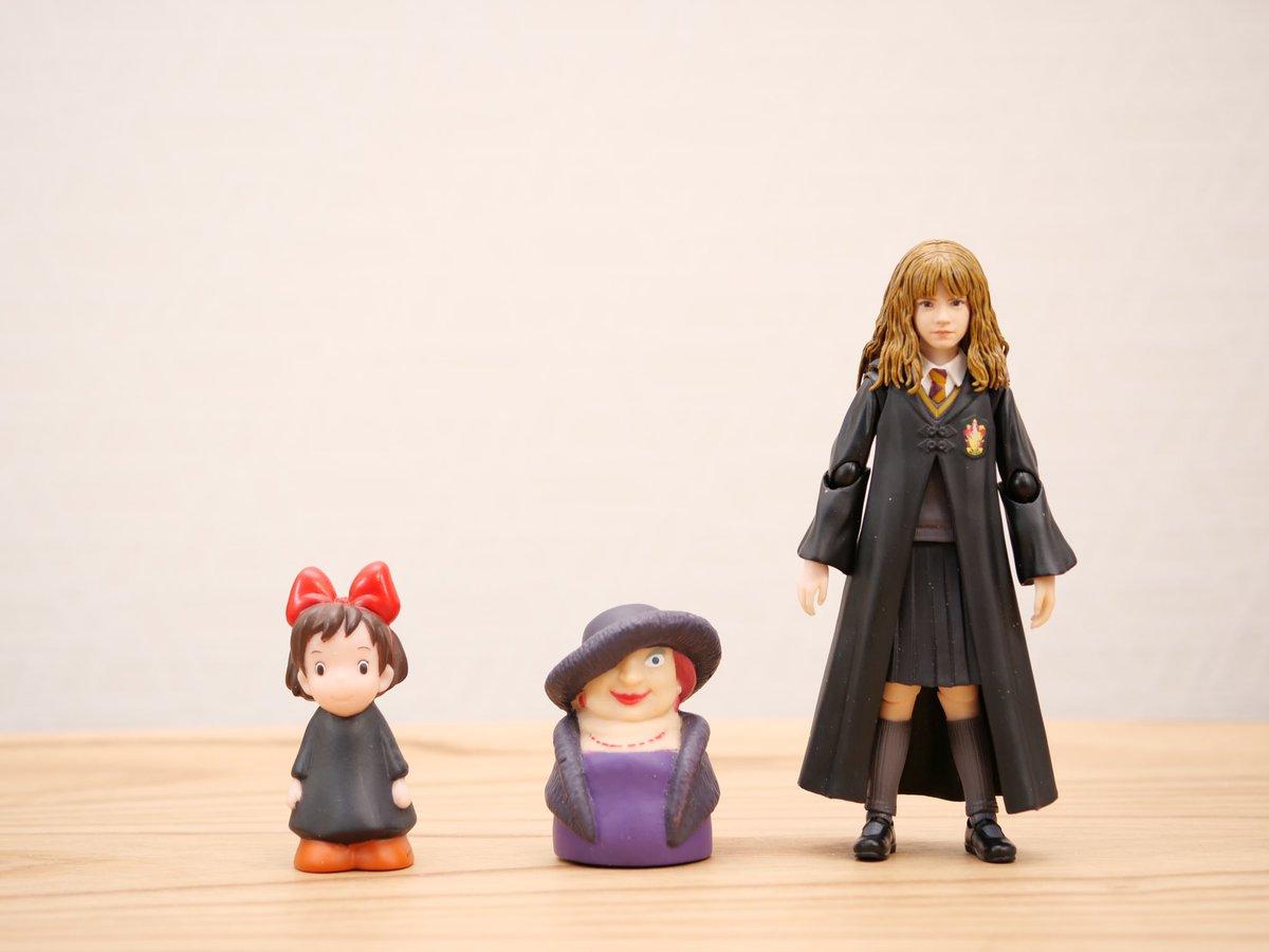 そこに3人の魔女がおるじゃろ。好きなのを選ぶのだ。