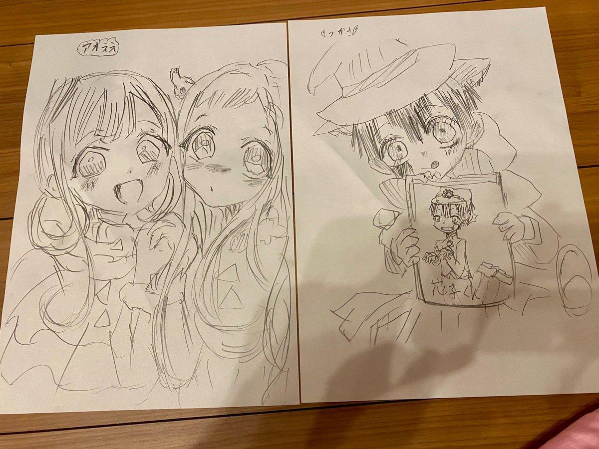 娘は「地縛少年花子くん」の大ファンで大量に描いています。