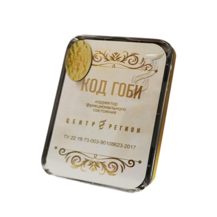 Funktionale Korrektoren (Kolzov-Platten) - Elite  ~~~~~~~~~~~~~~~~~~~~~~  Bestellung in unserem Shop: https://www.blaupause.tv/fc-serie-elite.html…  #wissenschaft #energiepositive #russia #teslalife #vitality  #russians #healing #energiemedizin #tesla #science https://www.instagram.com/p/B-P8nPuDwhx/?igshid=1x67fd886vfot…pic.twitter.com/rs5XZtTTFk