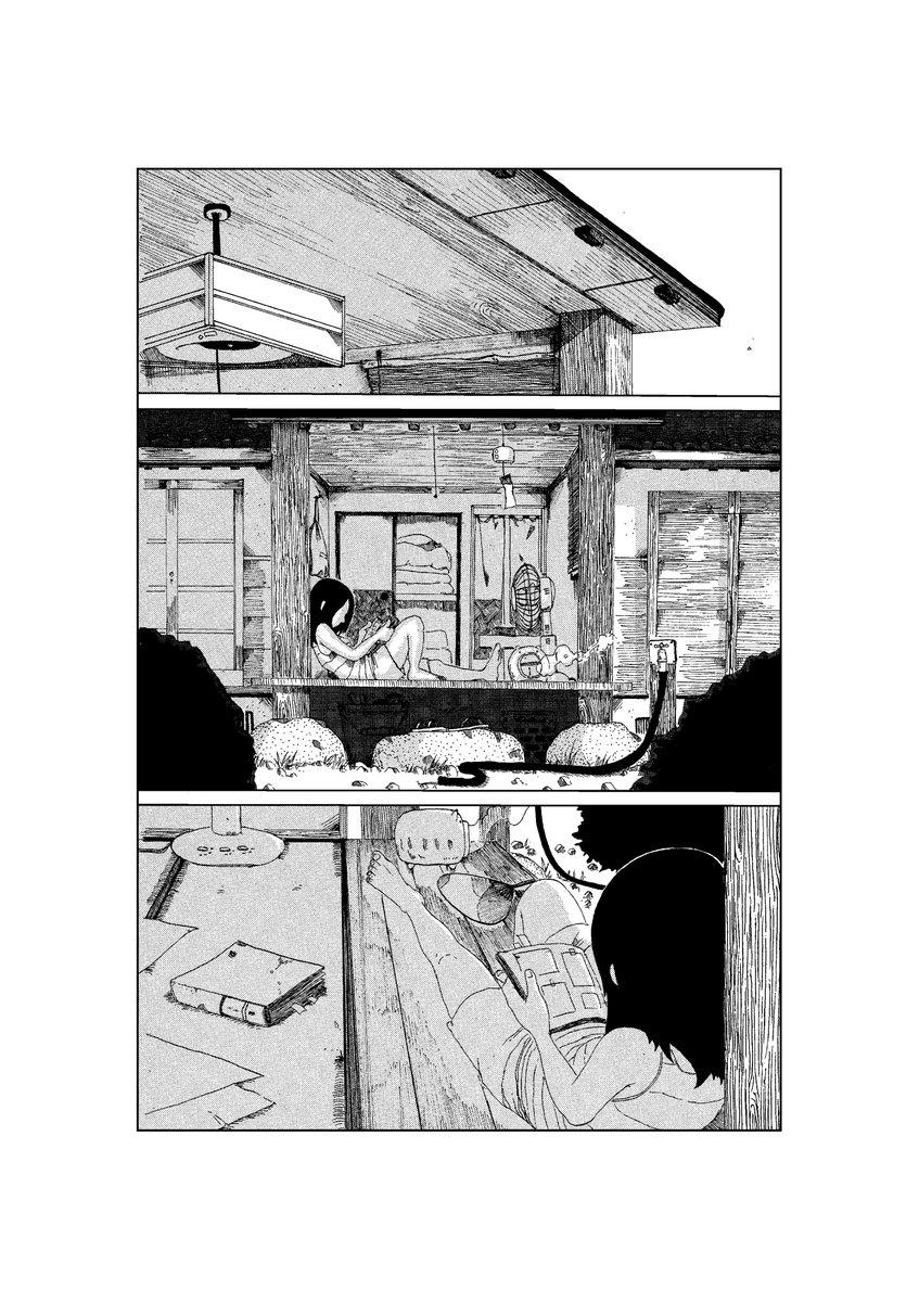 外に出れないので昔描いた長めの漫画でも読んでください(・ω・)HIROKO(1/12)