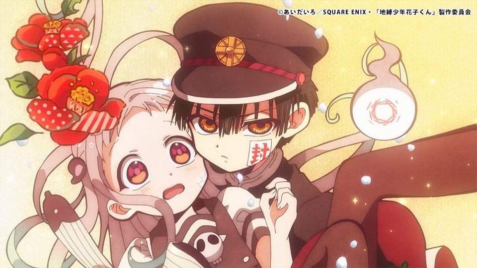 SUNにて第12の怪「人魚姫」ご視聴いただきましてありがとうございました👻✨これからも #地縛少年花子くん をよろしくお願いいたします🙌#花子くんアニメ