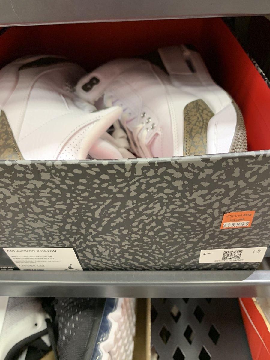 とても良かった #nike #20%オフ #アウトレット #お台場 #ヴィーナスフォート #コロナ #割引 #安くていいのは教えないよ #調べる力は身になるよ #ナイキ #Jordan #fog #FearOfGod  #airmax pic.twitter.com/lRjh3dI2cs – at Nike Factory Store