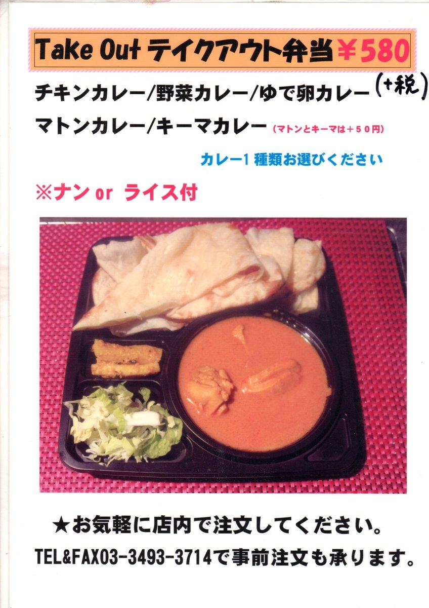 laxmi_meguro tweet image 0
