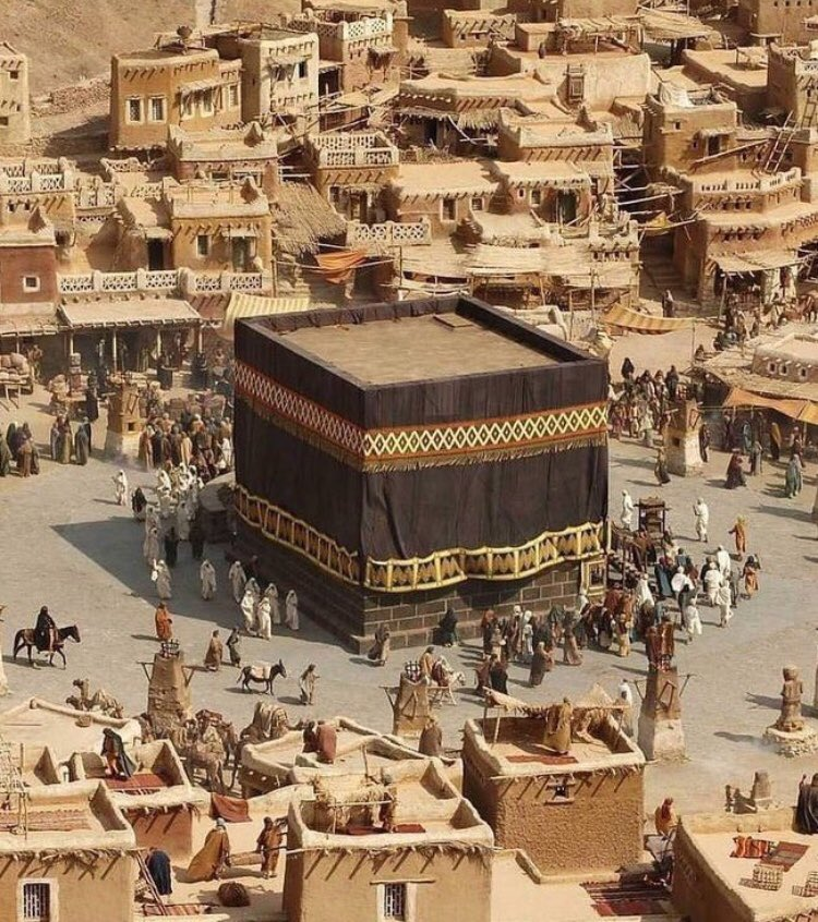 oil painting of old Mecca